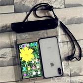 手機防水袋 手機防水袋 防雨套/袋掛脖可觸屏透明游泳殼 8號店