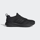 Adidas Solarglide W KK [FW6773] 女鞋 慢跑鞋 運動 休閒 輕量 支撐 彈力 愛迪達 黑