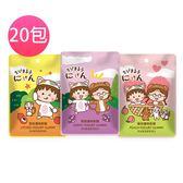 CHiC 櫻桃小丸子水果優格軟糖 20包超值組 (葡萄/蜜桃/荔枝)