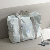 旅行包手提包折疊拉桿大容量便攜行李袋健身包【邻家小鎮】