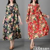 連身裙2020秋裝新款民族風大碼女裝文藝復古棉麻長袍顯瘦亞麻長袖連身裙 新年禮物