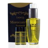 TAGAYA 摩洛哥堅果油 70ML+8ML*2