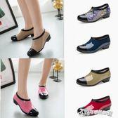 雨鞋女 夏季淺口低筒雨鞋女韓國短筒時尚防滑水膠鞋工作雨靴單鞋 Cocoa