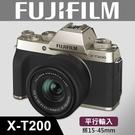 【平行輸入】FUJIFILM X-T200 (搭 XC 15-45MM) 富士 XT200 屮R3 W13