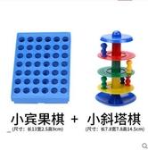 帆賓果游戲五子四連棋兒童棋類玩具益智