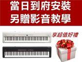 Roland 電鋼琴 樂蘭 FP50 88鍵 數位電鋼琴 【FP-50】附原廠配件 分期0利率 另贈獨家好禮
