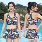 分體兩件套運動泳衣女士平角裙式顯瘦小胸聚攏背心式比基尼游泳衣