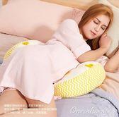 孕婦枕頭護腰側睡枕側臥神器孕靠枕u型睡枕多功能托腹睡覺墊抱枕早秋促銷 igo