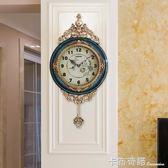 家用牆壁鐘錶靜音現代簡約客廳掛鐘創意歐式大氣時鐘北歐裝飾掛錶 卡布奇諾igo