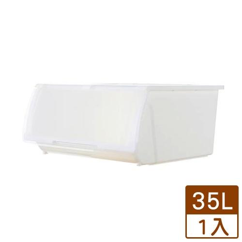 KEYWAY Nice直取式整理箱HV-35(35L)【愛買】