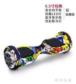 踏日兩輪體感電動扭扭車成人智能漂移思維代步車兒童雙輪平衡車 st3422『美好時光』