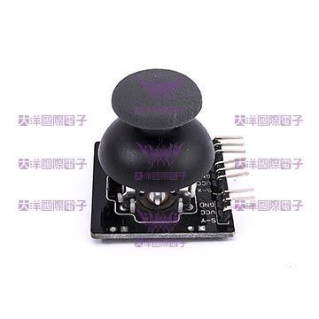 ◤大洋國際電子◢ 遊戲搖桿傳感器 PS2遊戲搖桿 Arduino模組 0867