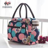 媽咪包多功能口袋女包母嬰手提包時尚手拎小布包便當包飯盒袋 印象家品旗艦店
