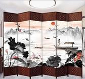 中式屏風隔斷簡易折疊客廳玄關牆行動折屏簡約現代辦公室實木屏風 『向日葵生活館』