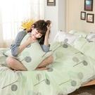床包 / 雙人加大【晨曦之柏】含兩件枕套 100%精梳棉 戀家小舖台灣製AAS301