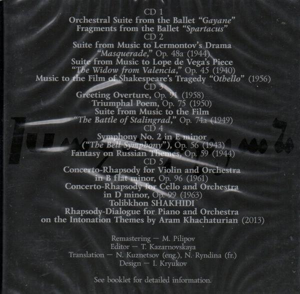 【停看聽音響唱片】【CD】Aram Khachaturian Anniversary Edition