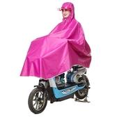 雨衣 騎安自行車電動車雨衣單人男女加大透明帽檐騎行學生單車雨衣雨披-凡屋