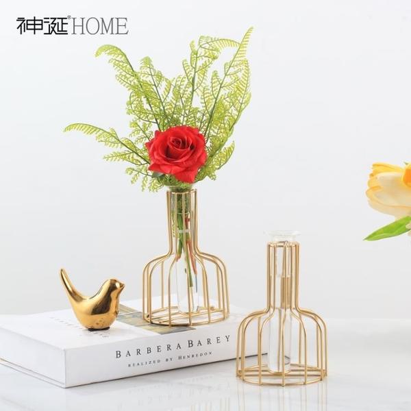 北歐透明玻璃花瓶擺客廳干花插花餐桌面裝飾品【輕奢時代】