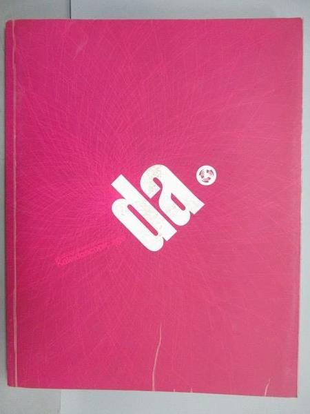 【書寶二手書T5/設計_PGK】Idn Decade Design Awards_2003/7/1_附光碟_外表桃紅