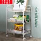 心宜家 廚房置物架落地多層臥室可移動帶輪...