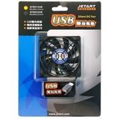 JetArt USB靜音風扇 【DF8015UB】 高風量 精密液態軸承 超靜音超強冷 新風尚潮流