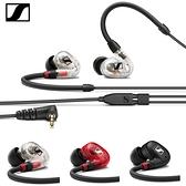 Sennheiser 森海塞爾 IE 100 PRO (贈收納盒) 可換線 入耳式監聽耳機 公司貨兩年保固