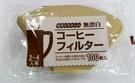 日本 咖啡濾紙 手沖咖啡 無漂白濾紙 扇形濾紙 梯形濾紙【2-4人份】100枚入/包【良鎂咖啡精品館】