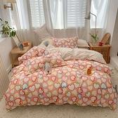 BUTTERFLY-柔絲絨三件式兩用被床包組-愛心滿滿(單人加大)