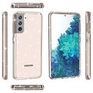 三星S21 Ultra手機殼 高透軟殼SamSung S21手機套 奢華三星S21保護殼 閃粉簡約Galaxy S21+保護套