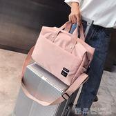 旅行包女手提包小行李包韓版簡約輕便短途小清新套拉桿出差旅行袋 鹿角巷YTL