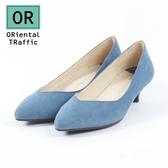 【ORiental TRaffic】百搭V口尖楦中跟鞋-簡約藍