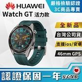 【創宇通訊│全新品】未拆封 HUAWEI Watch GT 活力款智慧手錶 FTN-B19 開發票