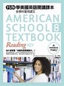 (二手書)FUN 學美國英語閱讀課本:各學科實用課文(8)