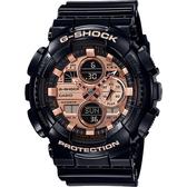 CASIO 卡西歐 G-SHOCK 人氣玫瑰金手錶 GA-140GB-1A2