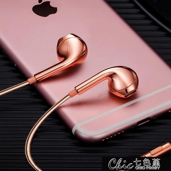 有線耳機 俞唐機金屬有線蘋果安卓 掛耳式魔音游戲帶麥耳男女 【新年快樂】
