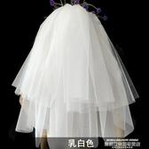 秒殺頭紗2020新款新娘蓬蓬頭紗多層素紗超蓬鬆仙系森系可愛簡約旅拍配件