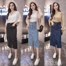 牛仔裙 2021春季新款半身裙女中長款牛仔裙高腰顯瘦一步裙韓版開叉長裙 夏季新品