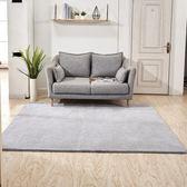 簡約純色客廳茶幾地毯超柔臥室床邊地毯M6加厚加密飄窗墊子窗台墊 港仔會社