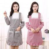 韓版時尚雙層防水圍裙廚房做飯圍腰圍裙可愛公主罩衣餐廳工作服  米娜小鋪
