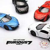 速度與激情8車模萊肯合金汽車模型道奇跑車仿真兒童男孩玩具小車【好康免運】
