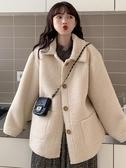 秋冬網紅外套女新款韓版休閒百搭寬鬆羊羔毛絨棉服ins潮超火 雅楓居