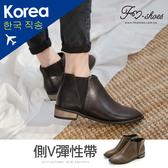 靴.側V彈性卻爾西短靴-大尺碼-FM時尚美鞋-韓國精選.Subtle