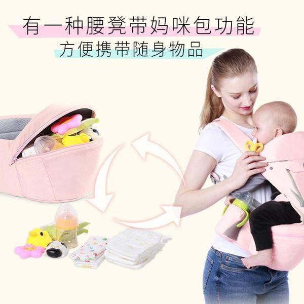夏季嬰兒背帶寶寶多功能四季通用前抱式寶寶背帶腰凳抱娃神器坐凳    韓小姐