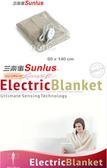 SUNLUS 三樂事 隨意披蓋電熱毯 SP2405