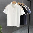 巨帥氣夏季Polo衫男士短袖潮牌撞色有領t恤2021年新款男高端體恤 黛尼時尚精品