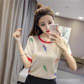 涼感2018夏季韓版新款寬鬆薄款刺繡冰絲T恤女短袖   Cocoa