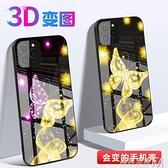 iPhone12手機殼蘋果12ProMax硅膠12pro超薄防摔套蘋果11promax 遇見生活