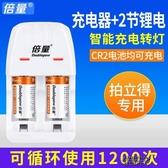 電池mini25/50s/7s/70cr2 3V充電電池充電器套裝CR2鋰電池碟  街頭布衣