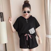 中大尺碼 寬鬆透氣短袖短褲休閒韓版套裝薄ZL815『夢幻家居』