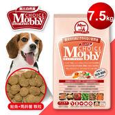 【莫比Mobby】鮭魚+馬鈴薯成犬專業配方7.5Kg
